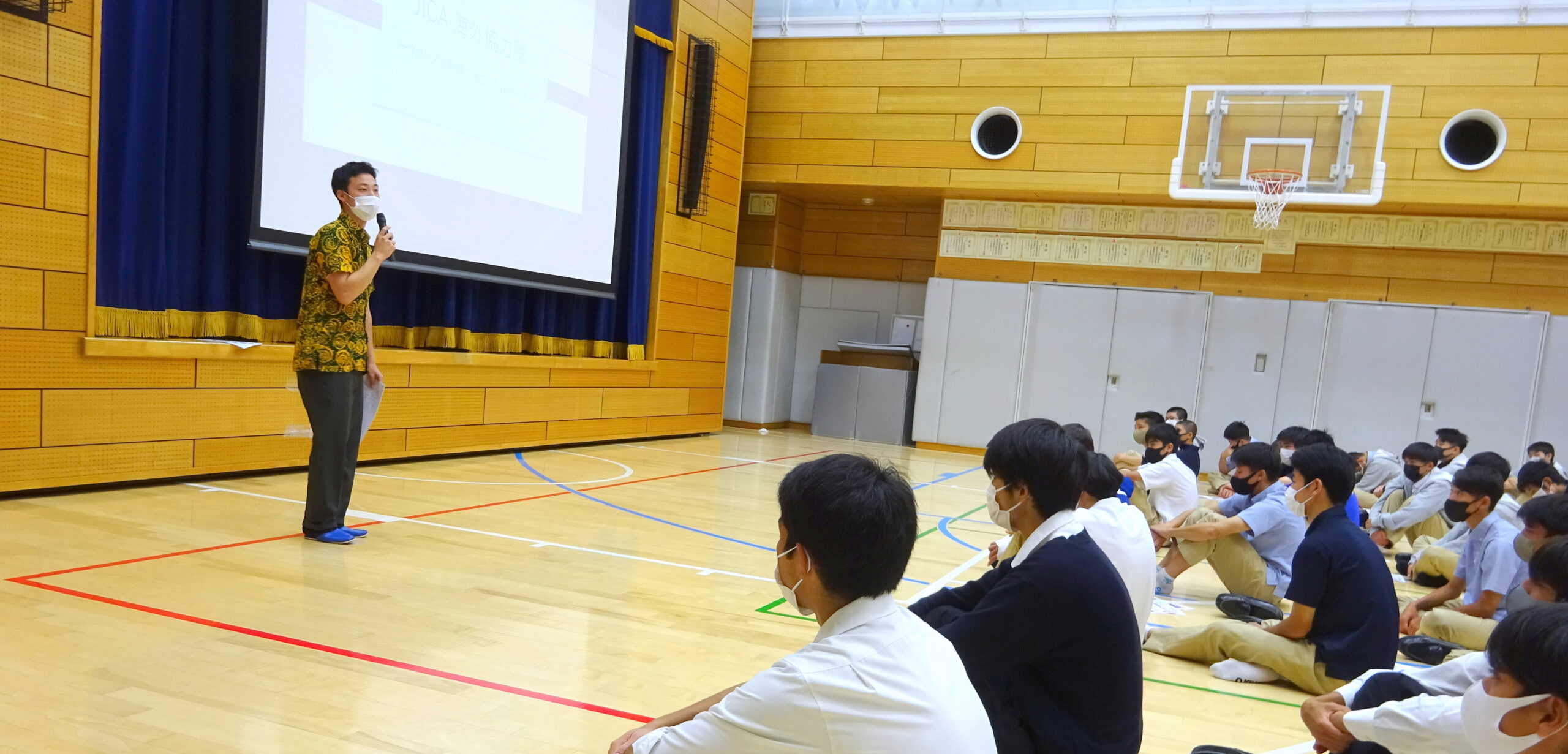 jica特別授業2021.9.7